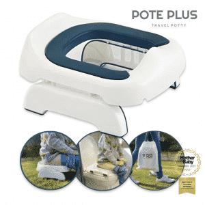 Pote Plus Travel Potty - Blue